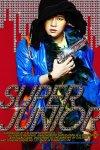 5jib_shindong1