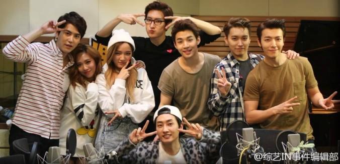 140417 综艺IN事件编辑部 Weibo Update with Sungmin, Eunhyuk, Zhoumi, Donghae, Kyuhyun & Henry