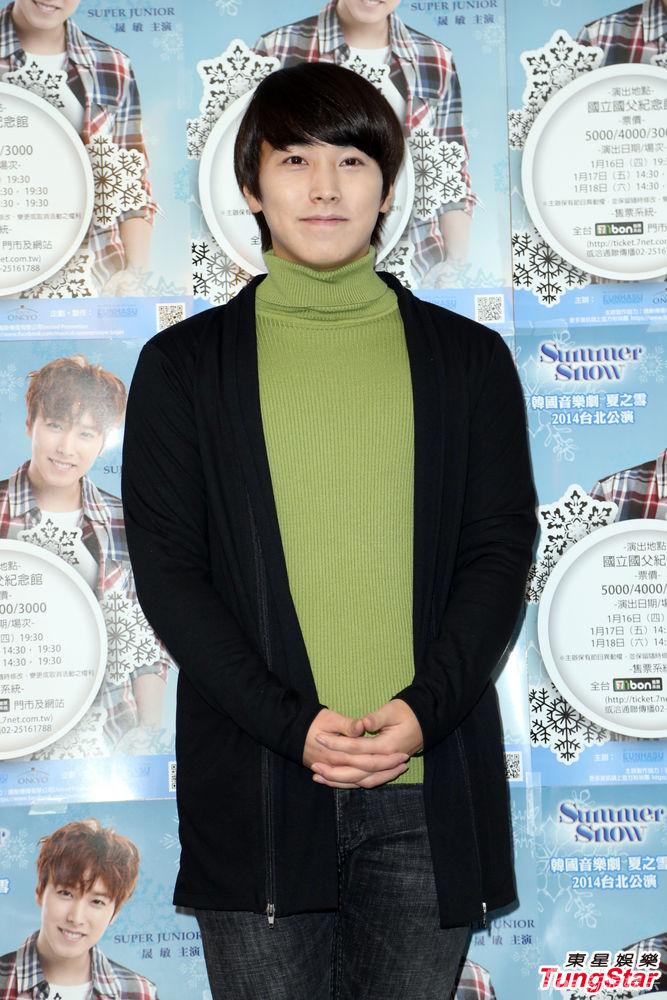 sungmin (3)