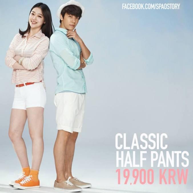 140521 Donghae