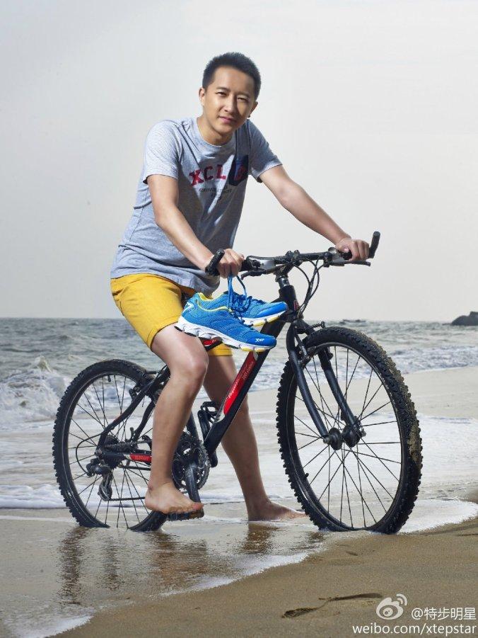 140521 Han Geng